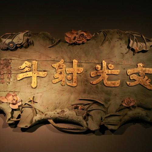 Thông điệp nào của cổ vật?